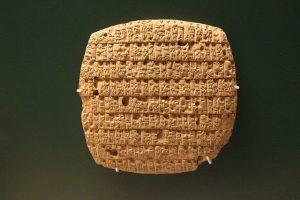 apakah mesopotamia itu?